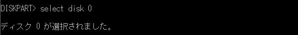select disk