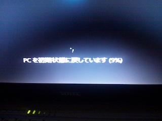 Windows 8 の再インストール中の画面