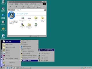 デスクトップの画像
